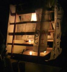 忘れん坊のメモ帳-光の塔2