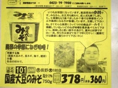 サロンマーケティング研究所ブログ-se-rsu2