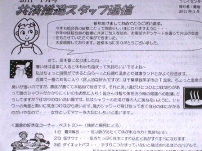 サロンマーケティング研究所ブログ-se-rusu3