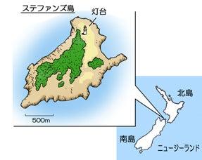 川崎悟司 オフィシャルブログ 古世界の住人 Powered by Ameba-ステファンズ島