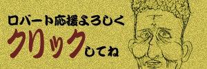 にほんブログ村 漫画ブログ ギャグ漫画へ