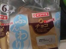 葵と一緒♪-TS3P0256.jpg