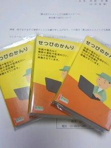 葵と一緒♪-TS3P0266.jpg