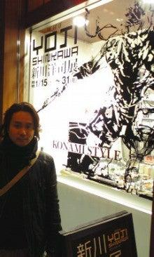 「コジブロ」コナミ小島プロダクション公式ウェブログPowered by Ameba-ST330128RE.jpg