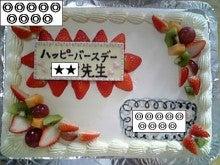 ミーノのブログ 「ORIGINAL DISH」