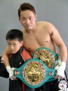 $拳闘日記(ペルテス病・闘病日記)/AKIRAの拳に夢を乗せて