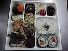 惣菜あいのブログ-11-01-22_001.jpg