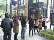 讃岐職人屋本舗のブログ-エシレの行列