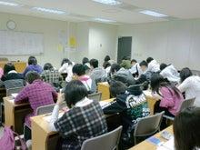 桑園 塾 個別指導 共律塾 塾長公式ブログ-CA3C0075.jpg