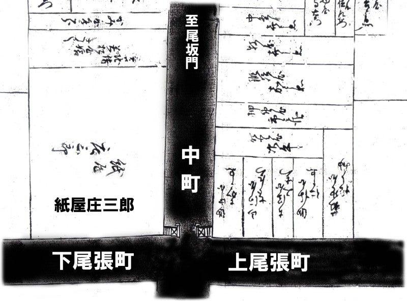 市民が見つける金沢再発見-尾張町地図