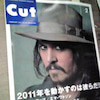 「CUT」の画像