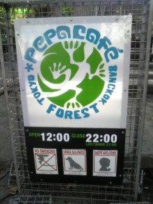 LOOP'S☆十犬十色-2011011213120000.jpg