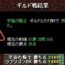 責任(´・ω・`)