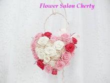 $Cherty by FlowerSalonCherty  ブーケ販売とアレンジレッスン