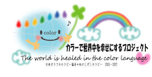 $Mahaloha - Color  カラーセラピー&リ・メイク&ジェルネイル&Hula
