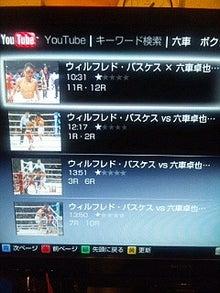 ボクシング&ロック野郎    higege91の夜明けはまだか?-110125_011328.jpg