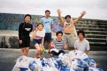 おきなわJ.BOYダイビング倶楽部 環境保全への取り組みブログ