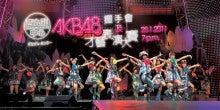 AKB48 OFFICIAL SHOP HONG KONG