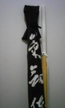 南羽翔平オフィシャルブログ「南羽記」Powered by Ameba-956_2_110125_202048.jpg