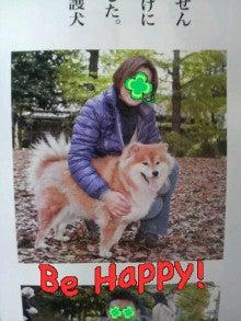 LOOP'S☆十犬十色-2011011714380001.jpg