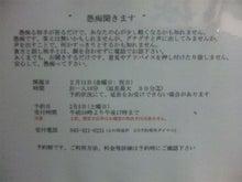 【シルバーアクセサリー】 横浜・六角橋 : きらり屋・レジェンド    のブログ-110125_233410_ed.jpg