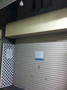 【シルバーアクセサリー】 横浜・六角橋 : きらり屋・レジェンド    のブログ-110125_233452.jpg
