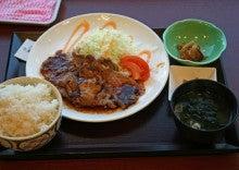 伊豆通信-駿河亭富士の国ポーク生姜焼き定食