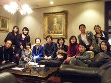 郷 知詠子のブログ  FOODIE'S RECIPE