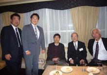 ファイナンス稲門会オフィシャルブログ-新年会3