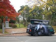 ハマーリムジン ラッピングバス 宣伝、イベント イーグルのブログ-ss01