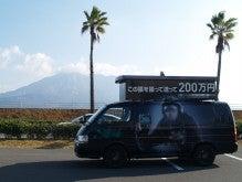 ハマーリムジン ラッピングバス 宣伝、イベント イーグルのブログ-skg01