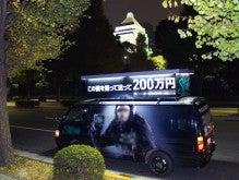 ハマーリムジン ラッピングバス 宣伝、イベント イーグルのブログ-st01