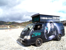ハマーリムジン ラッピングバス 宣伝、イベント イーグルのブログ-skn01