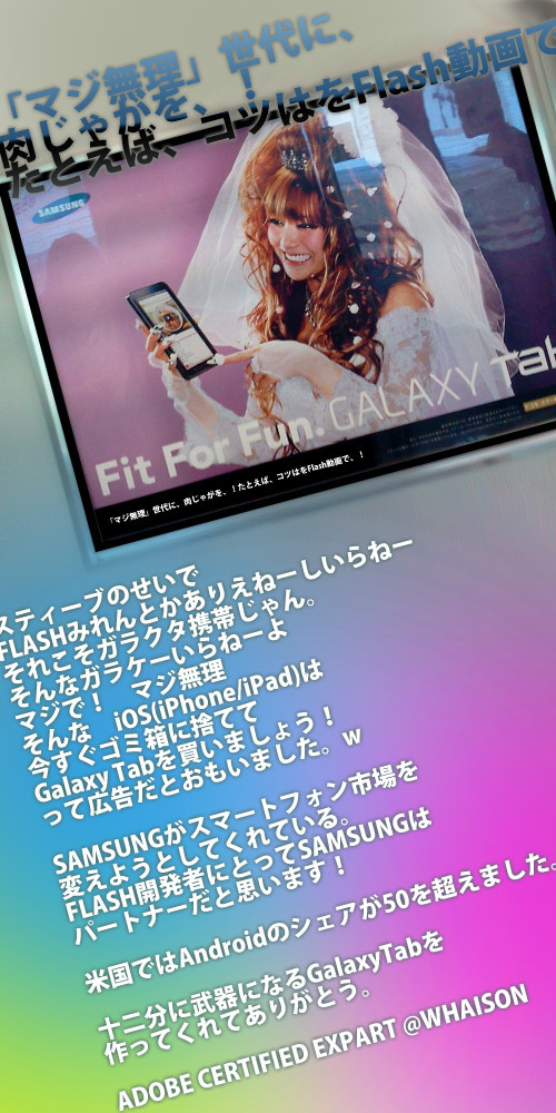 $whaison Ameba ブログ