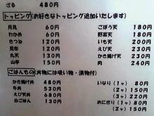 美容室GEROのブログ-110126_1550~02_Ed.JPG