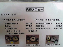 美容室GEROのブログ-110126_1551~01_Ed.JPG