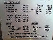 美容室GEROのブログ-110126_1551~02_Ed.JPG