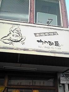 美容室GEROのブログ-110126_1703~01.JPG