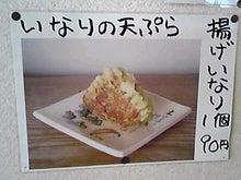 美容室GEROのブログ-110126_1553~01_Ed.JPG