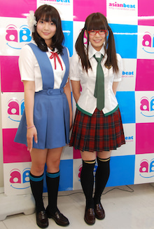 asianbeat 編集部ブログ!