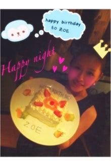 ZOE オフィシャルブログ 「ニーハオZOE」 Powered  by Ameba-birth