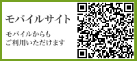 $くおれエステティックサロンのブログ-モバイルサイト