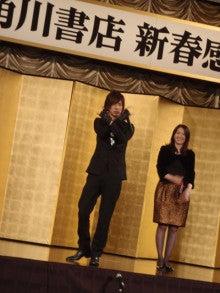 高田明美オフィシャルブログ「Angel Touch」Powered by Ameba-有名ご姉妹