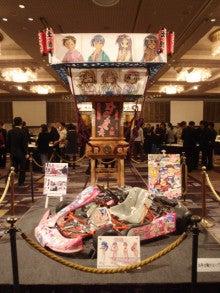 高田明美オフィシャルブログ「Angel Touch」Powered by Ameba-神輿と痛車