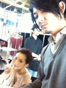 $air-b  木村直人 オフィシャルブログ  Powered by Ameba