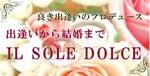 婚活&恋活応援ブログ