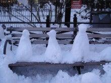 Kyoko's Style -SNOW1