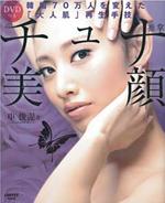 島村まみオフィシャルブログ「まみblog」Powered by Ameba