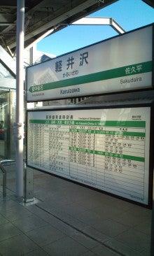 Hiroyuki Akahori-20110128145845.jpg