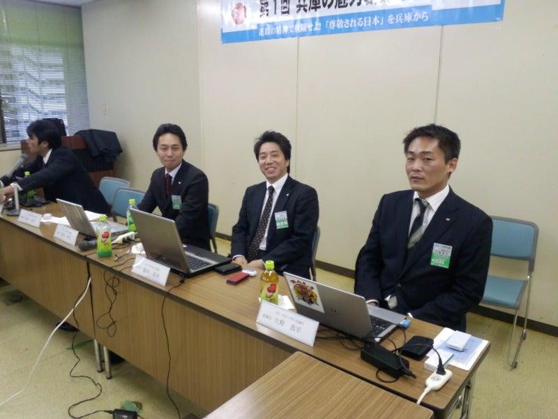 社団法人明石青年会議所  活動ブログ2011-110128_155855.jpg
